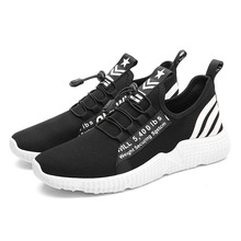2019 comfortable men's air cushion sports shoes fashion trend casual shoes lightweight shock absorption wear men's running shoes onemix 2017 new men s sports running shoes for men shock absorption mesh lightweight design comfortable air cushion shoes 1191