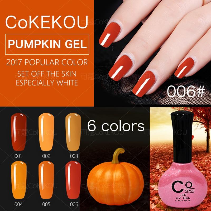 CoKEKOU new pumpkin color gel orange gel nail polish light soil orange nail polish send fake nails UV&LED TOP coat gel lacquer