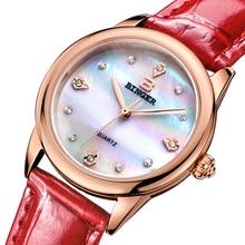 Switzerland Binger Women's watches luxury quartz waterproof clock shell dial genuine leather strap Wristwatches BG9006-85