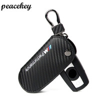 Carbon Fiber Leather Car Key sticker Case Cover For Bmw X1 X5 3 5 Series For BMW X1 Key Holder Leather For Bmw Key Sticker ring