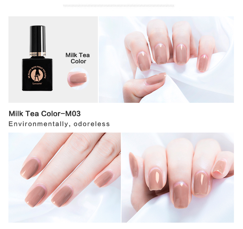 New arrival Pure gel polish  (9)