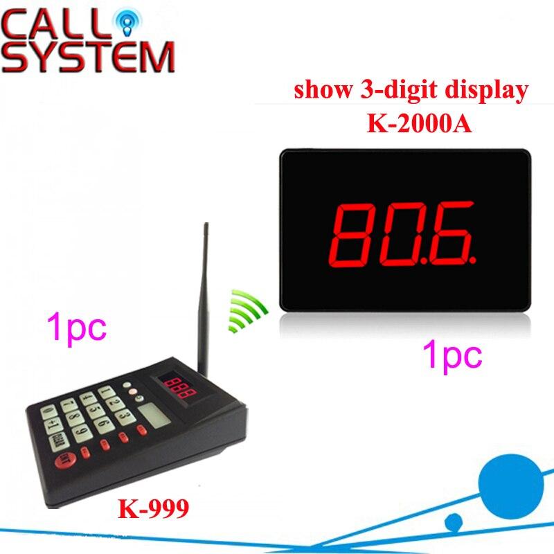 Hospital Queue Calling Number System 1 keypad 1 desktop screen wireless paging mindewin restaurant queue management system wireless queuing number display electronic calling number led display