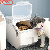 SMARTPET 3 5KG Sealed Pet Cat Food Barrel Pet Dry Food Container Anti oxidation Dog Food Storage Bucket Roller with Spoon