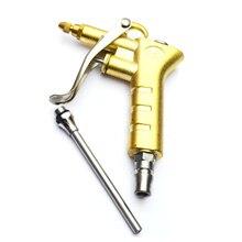 Пневматический автомобильный пистолет для выдувания пыли, инструменты для очистки пыли, Воздушный пистолет для выдувания пыли, Воздушный Распылитель, автомобильная мойка из алюминиевого сплава