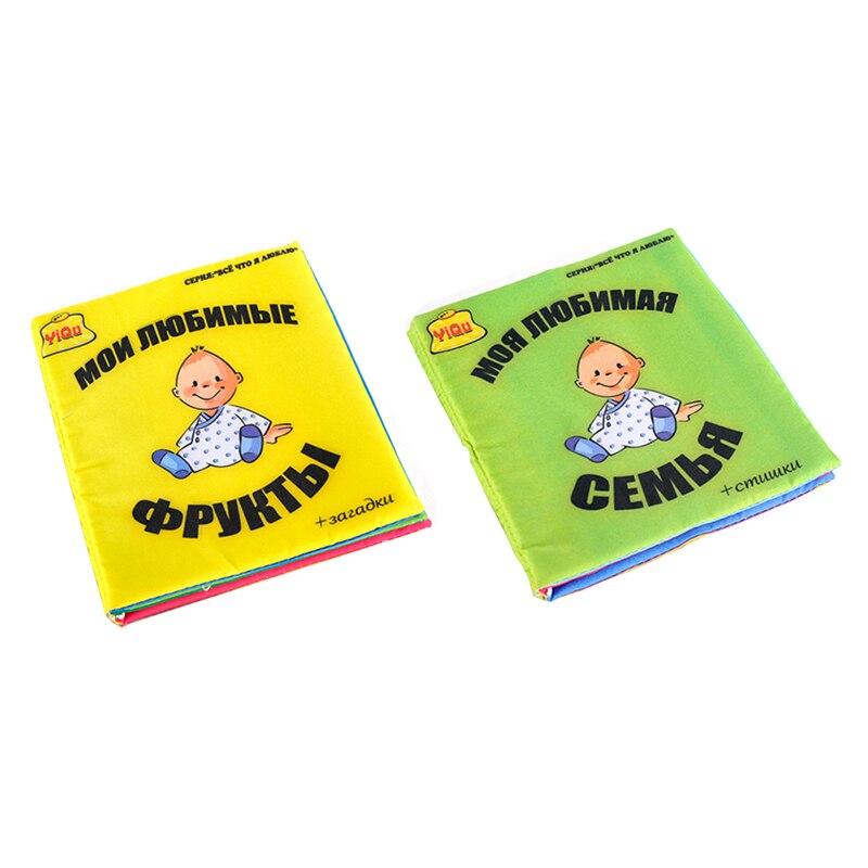 온라인 구매 도매 러시아어 책 중국에서 러시아어 책 도매상 ...