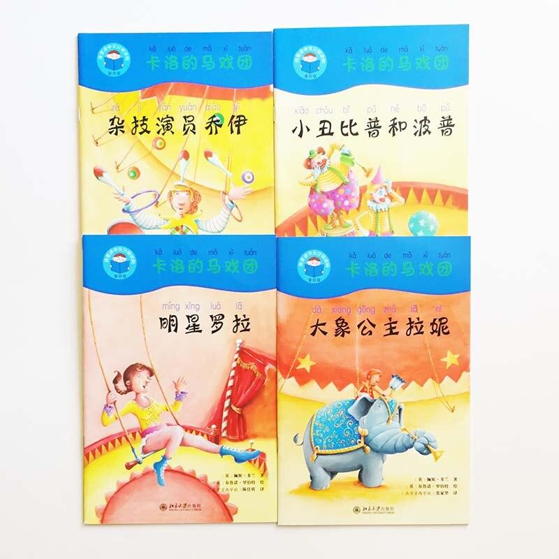 circo do carlo 4 livros guide 01