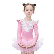 6c01fbc40 Las niñas vestido de baile de Ballet Tutu vestido adolescentes ropa para  niños gimnasia leotardo niños danza ropa para el escena.