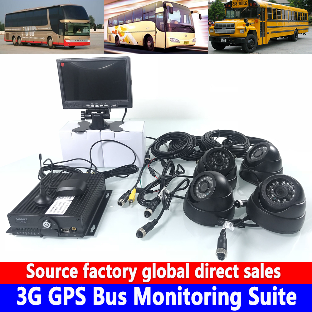 SD card coaxial AHD720P remote monitoring HD 7 inch display 3G GPS bus monitoring kit harvester trailer sanitation truck in Car Multi angle Camera from Automobiles Motorcycles