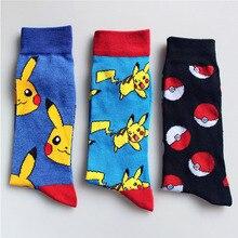Color Point Elf Ball Pokemon ball Men Women Long Cotton Socks Happy Pikachu Jacquard Cartoon Men