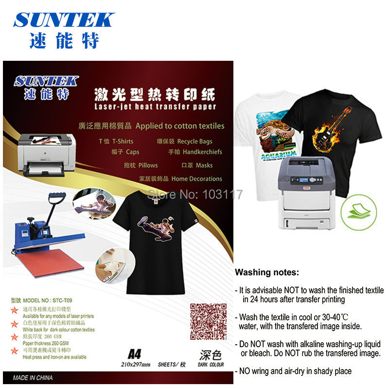 Printable Heat Transfer Paper For Color Laser Printers (A3 Size Dark Color)