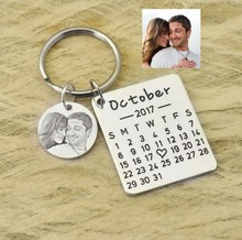 Personalized Calendar Keychain with your special date and photo engrave