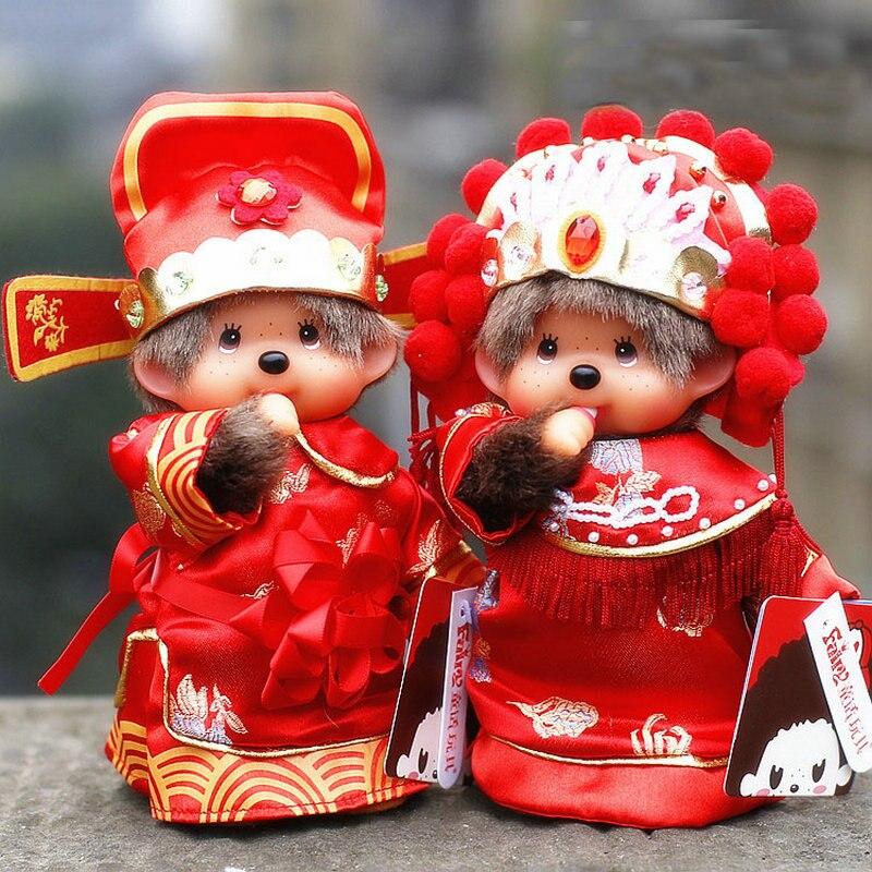 ФОТО 2PCS/Lot 20CM Monkiki Plush Doll Couple of Chinese Wedding Dress His-and-hers Dolls Kawaii Monchichi Stuffed Dolls Wedding Gifts