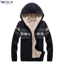 Men's hooded sweater, with plush fleece and cardigan, straight tube jacquard sweater, winter warmth, high quality, free shipping