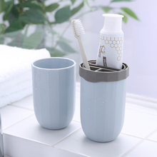 050 Multi-function  portable 4in1 Wash Cup toothbrush storage box 20.8*6.8cm
