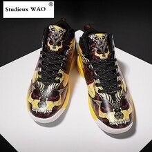 super popular d6714 cfdd3 Uomini Jordan scarpe da Basket di Strada Traspirante Retro Del Cranio  scarpe Da Basket 23 Sport