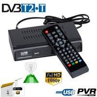 1080 P Convertidor de Radiodifusión DVB-T DVB-T2 HD receptor Digital Terrestre Receptor de TV BOX Set Top Box Apoyo PVR Grabador Reproducción EGP