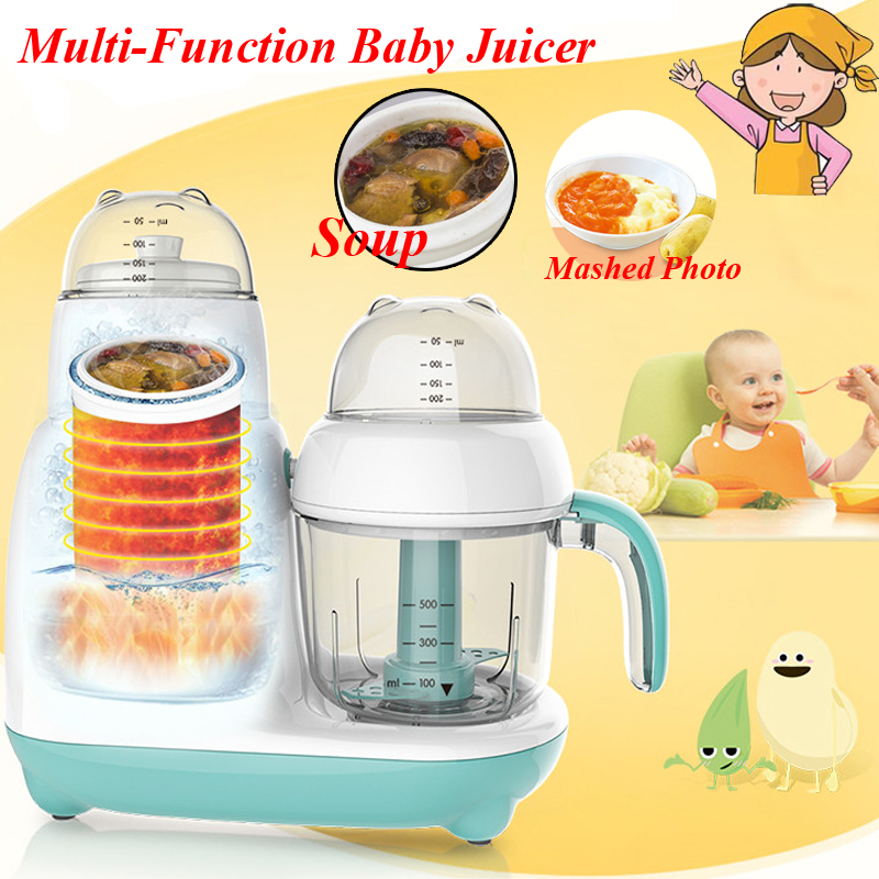 1pc Baby Intelligent Assist Food Machine Electric Boiling Stiring Automatic Multi-function Meat Grinding Juicer FSJ-D1 free shipping arrange machine multi function baby assist food mixer household electric squeezed fruit