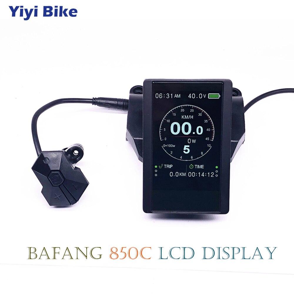 DPC14 Colour Display to switch extension Bafang BBSHD BBS01B ebike electric bike