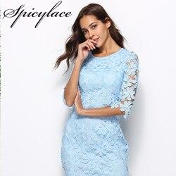 Ladies Vintage ONeck Lace...