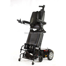 Fashion good price foldable standing electric wheelchair for disable and elder