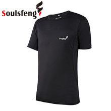 Soulsfeng Men Sport Top Fitness T Shirt Casual Tops Gym Man Quick Dry Summer Wicking Jersey Fashion Athletic Running T-Shirt
