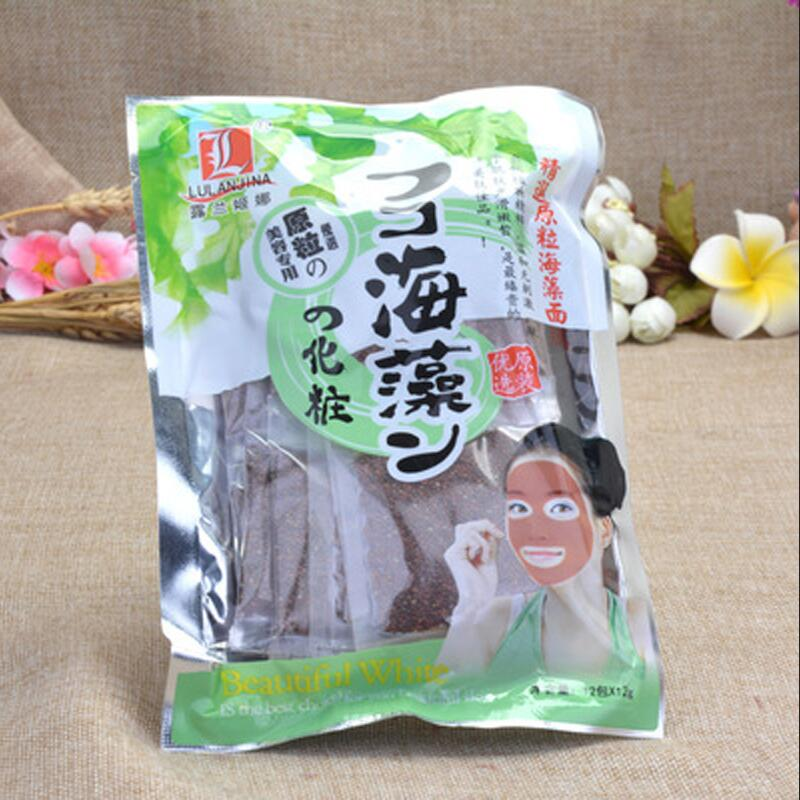 120pcs 10bags Natural Seaweed DIY Facial Mask Granule Collagen Whitening Moisturizing Acne Spots Removal Mask Beauty