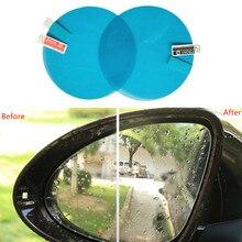 2 шт. Автомобильная зеркальная защитная пленка заднего вида, противотуманная, на окно, прозрачная, непромокаемая, на зеркало заднего вида, Защитная мягкая пленка, авто аксессуары