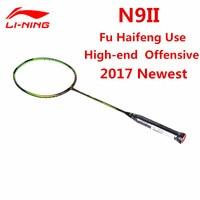 Li Ning Badminton Racket Fu Haifeng Sudiman Cup Li Ning Racquet N9II Streamer Green Lining AYPM026 1 L709OLC