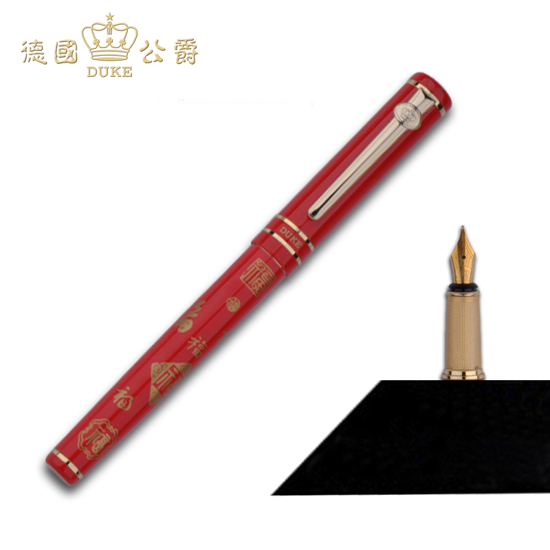New Red Fountain Pen with Words Fu Free Shipping Germany Duke Model M06 Fu Medium Iraurita Nib Ink Pen Best Choice Gifts Pen 0 7mm art fountain pen germany duke iraurita bent nib calligraphy pen beautiful emerald color gift pens with an original box