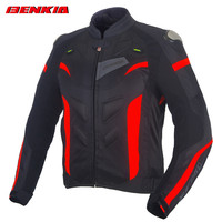 BENKIA JW22 куртка для мотоциклиста Защитная Экипировка мотоциклетная одежда съемное пальто с подкладкой Светоотражающая гоночная мотоциклетн