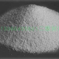aluminum alloy powder