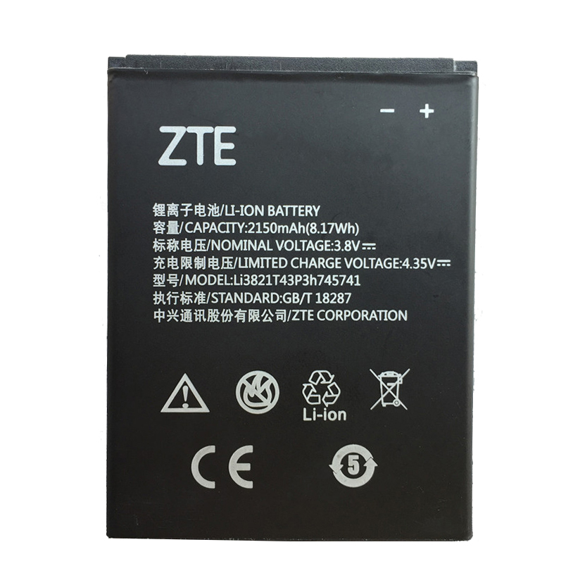 3.8V 2150mAh Li3821T43P3h745741 For ZTE Blade L5 Plus For ZTE Blade T520 For ZTE Blade SS C370 L0510 Battery