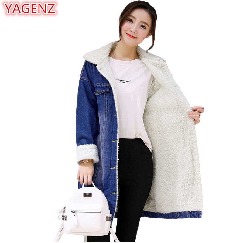 YAGENZ Denim   Trench   Coat Women Long Coats Winter Coat Womens Clothes Plus Size Windbreaker Coats Fashion Jeans Cardigan Top 1027