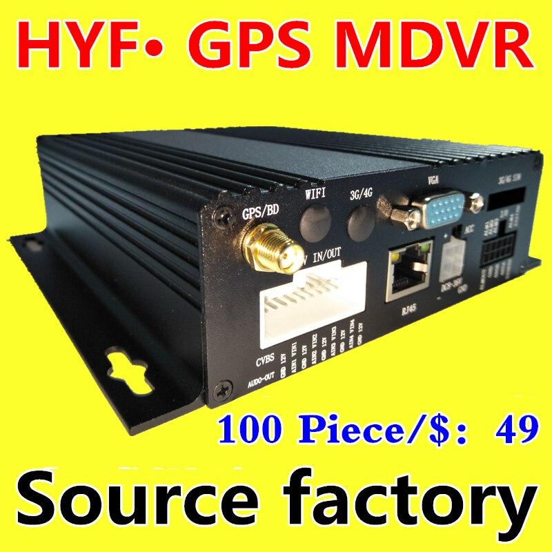 Car DVR GPS AHD 4 way vehicle video recorder positioning vehicle monitoring host universal aviation head interface