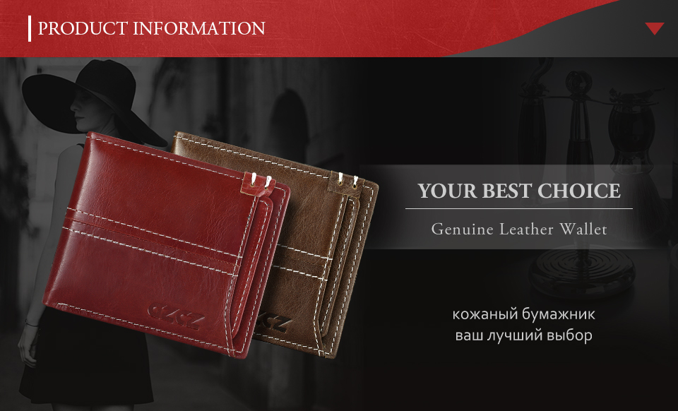 men-wallet-red-S_01