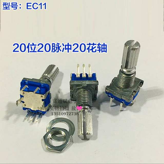 US $37 0  Taiwan produced 360 degree encoder Encoder switch 20 bit 20 pulse  potentiometer with 20 mm flower axis -in Switches from Lights & Lighting