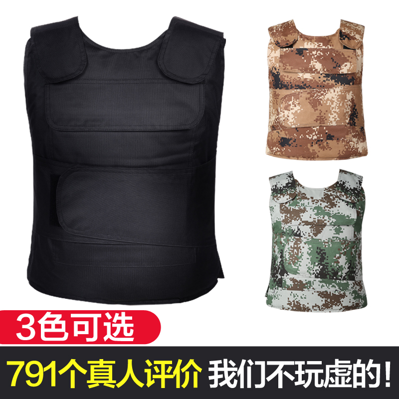 Clothing protective vest Stab stab clothes outdoor self-defense anti- cut suits of body armor(2)