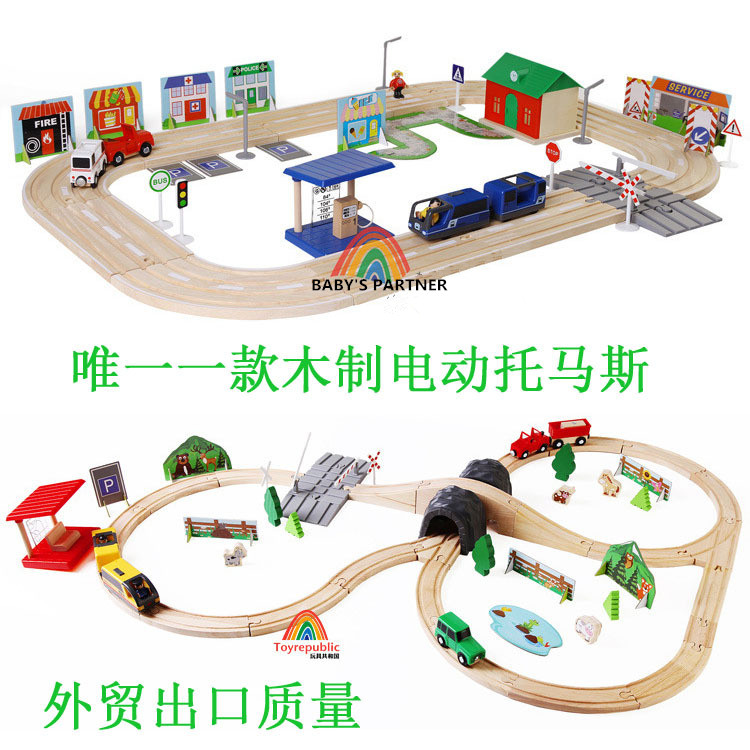 Wooden electric track set compatible with wooden puzzle tracks of the wooden Thomas train children toys Kids Toys for children
