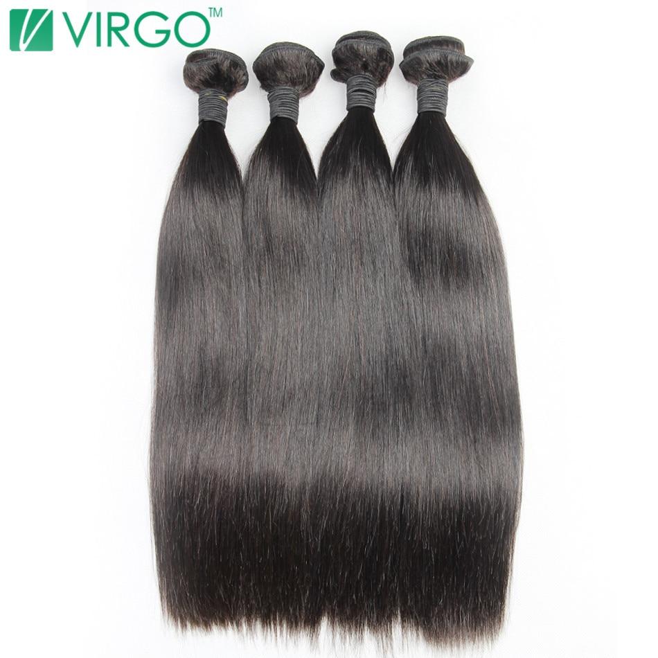Effizient Virgo 1/3/4 Bundles Brazilian Glattes Haar Menschenhaar Weben Bundles Extensions Unverarbeitete Reine Haar Bundles üBerlegene Leistung Echthaarverlängerungen