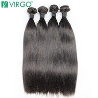 Virgo 1 / 3 / 4 Bundles Brazilian Straight Hair Human Hair Weave Bundles Extensions Unprocessed Virgin Hair Bundles