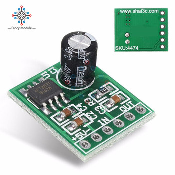 Mini XH-M125 XPT8871 Mono Stereo Lithium Battery Power Amplifier Module Board 3V 5V 5W Audio Output Input 6W Sing Machine Module image