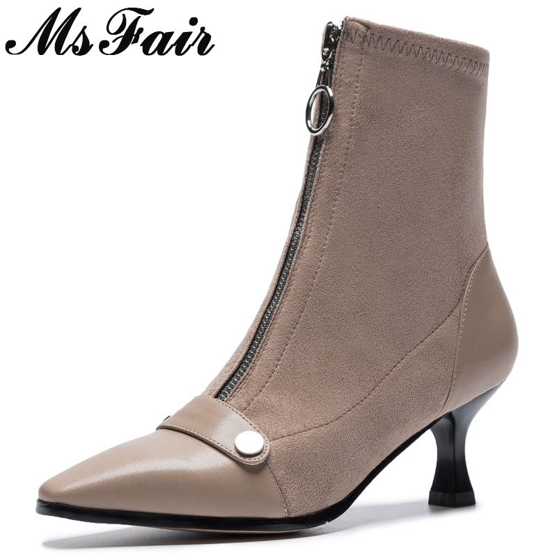 MSFAIR Square Toe High Heel Women Boots Fashion Zipper Ankle Boots Women Shoes Black Khaki Brown Square heel Boots Shoes Woman beauty vogue socks boots women shoes stacked heel pointed toe square heel shoes woman mid calf boots ladies shoes green khaki