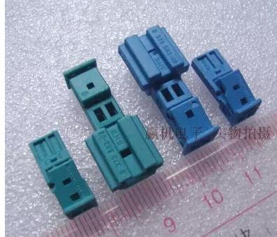 5set For Door Light Tweeter Plug Automotive Wiring Harness. 5set For Door Light Tweeter Plug Automotive Wiring Harness Connector 2pinin Connectors From Lights Lighting On Aliexpress Alibaba Group. Wiring. 2 Pin Quick Disconnect Wire Harness Oven At Scoala.co