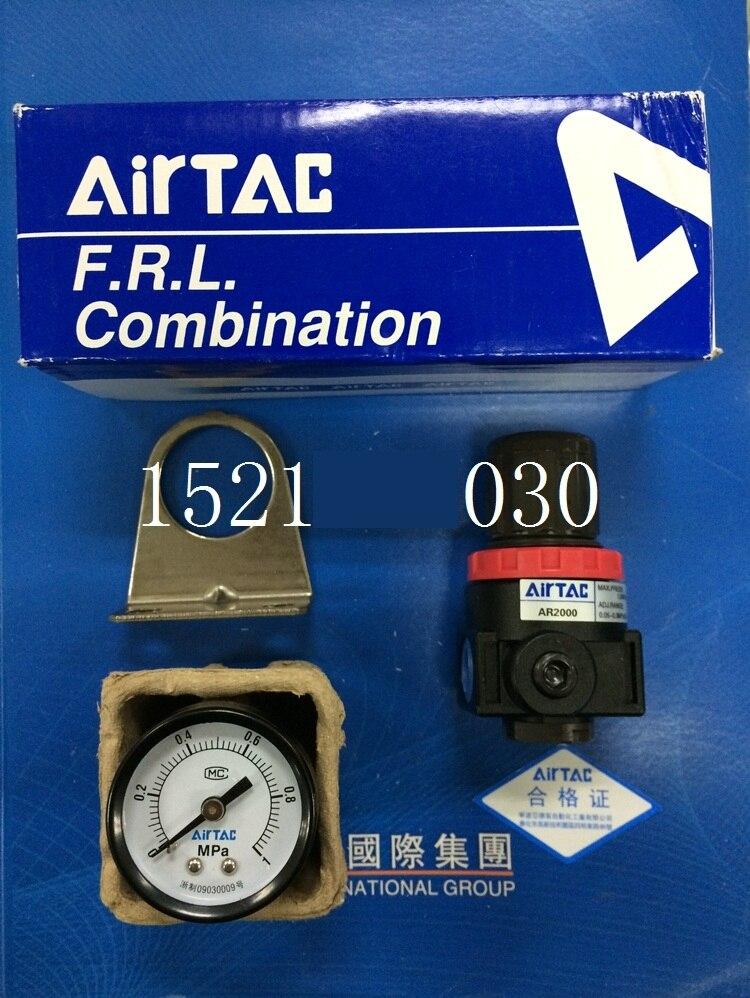 NEW original AIRTAC valve pressure regulating valve AR2000 original airtac air control compressor pressure gauge relief regulating regulator valve ar2000 1 4 port thread