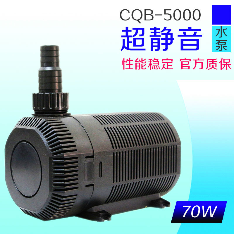 Amphibious fish tank rockery submersible pump circulating Model CQB-5000 Voltage 220V-240V-50Hz Power 70W Maximum head 3.5m