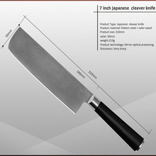 "High Quality Kitchen Knife Dedicated Authentic Damascus steel 8 ""Fish Meat Cleaver Spain Colour Wooden Handle Sushi Chef Knife"