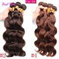 4 Bundles Brazilian Body Wave Dark Brown& Light Brown Body Wave Brazilian Hair Weave Bundles Dark Brown Human Hair Bundles Soft