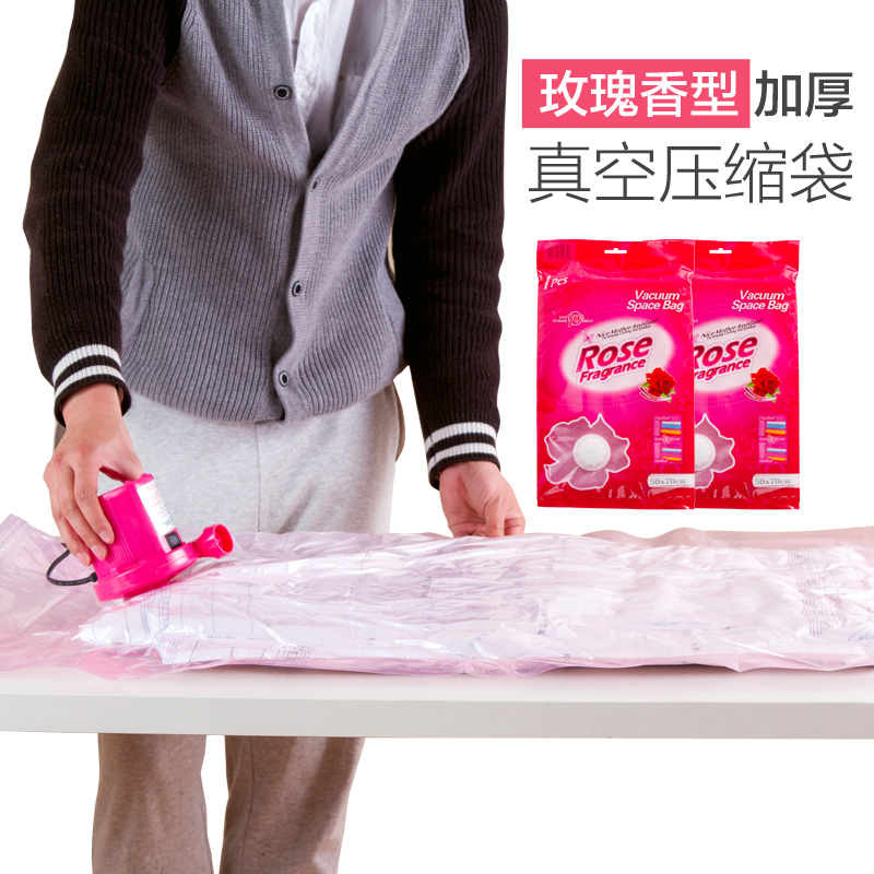 3 set rose flavor thick quilt vacuum compression bags vacuum storage bags bulky clothing to