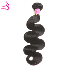 Real Beauty Brazilian Body Wave Hair Bundles Non Remy Hair Extensions 12″-26″ Natural Color 100% Human Hair Weaving 1 Piece