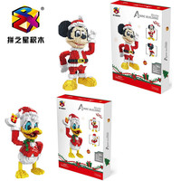 PZX Mini Blocks Big size Cute Cartoon Duck Model Building Toy Anime Auction Figures New Year Brinquedos for Boy Gift 8832